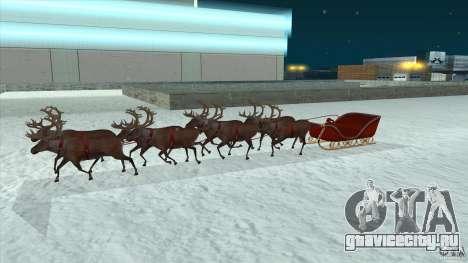 Оленья упряжка Деда Мороза для GTA San Andreas вид сзади слева
