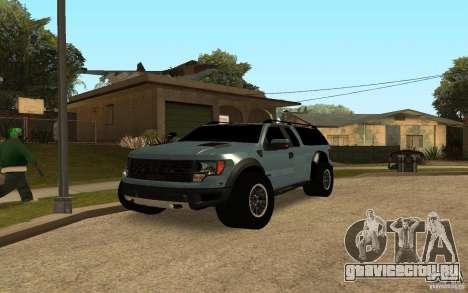 Ford Velociraptor для GTA San Andreas