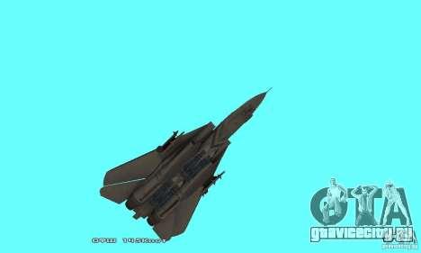 F14W Super Weirdest Tomcat Skin 1 для GTA San Andreas вид снизу