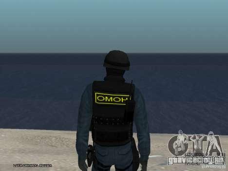 Сотрудник ОМОН для GTA San Andreas пятый скриншот