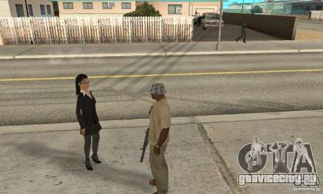 Гипноз в San Andreas для GTA San Andreas второй скриншот