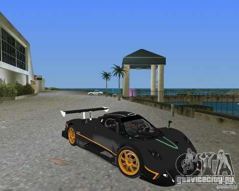 Pagani Zonda R для GTA Vice City