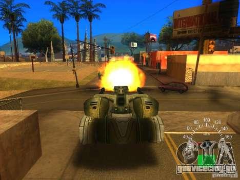 Star Wars Tank v1 для GTA San Andreas вид сзади