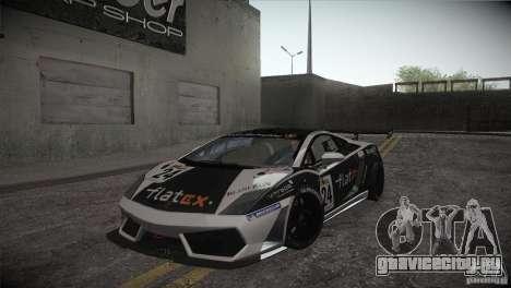 Lamborghini Gallardo LP560-4 GT3 для GTA San Andreas вид сбоку