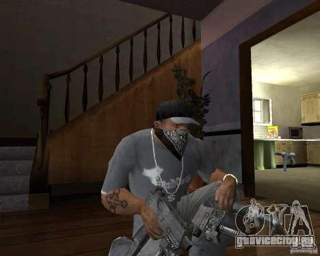 Кедр ПП-91 для GTA San Andreas второй скриншот