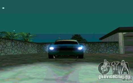 ГАЗ 24 v1.0 для GTA San Andreas вид справа