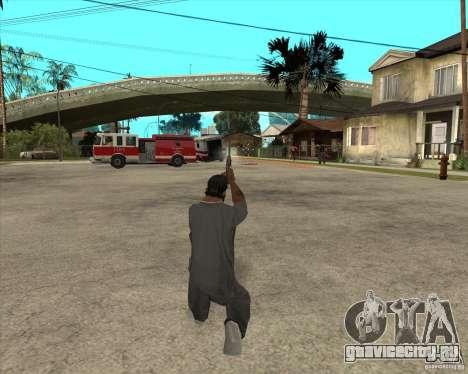 Smith Wesson HD + animation для GTA San Andreas четвёртый скриншот