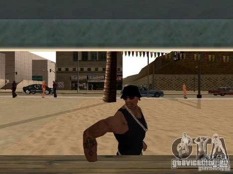 Рынок на пляже для GTA San Andreas четвёртый скриншот