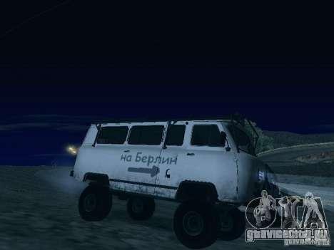 УАЗ 2206 для GTA San Andreas вид снизу