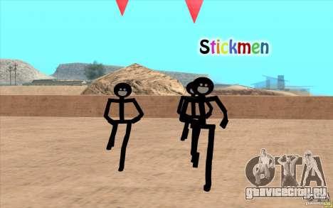 Мистические существа для GTA San Andreas десятый скриншот