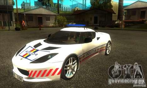 Lotus Evora S Romanian Police Car для GTA San Andreas