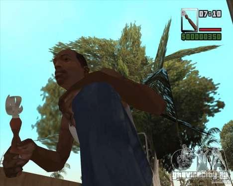 Открывалка для GTA San Andreas третий скриншот