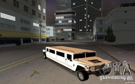 HUMMER H1 limousine для GTA Vice City вид слева