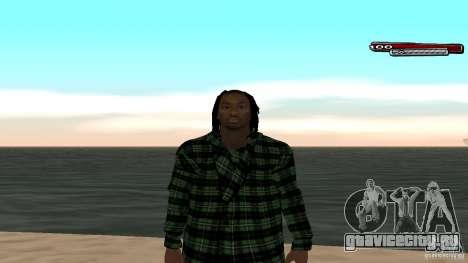 New skin Grove HD для GTA San Andreas