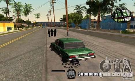 ВАЗ 2106 для GTA San Andreas вид сзади слева