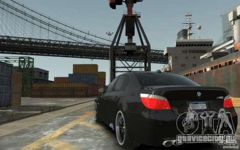 BMW M5 Hamman для GTA 4 вид сзади слева
