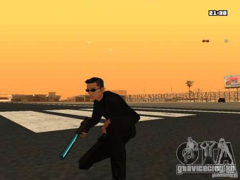 Blue Weapon Pack для GTA San Andreas второй скриншот