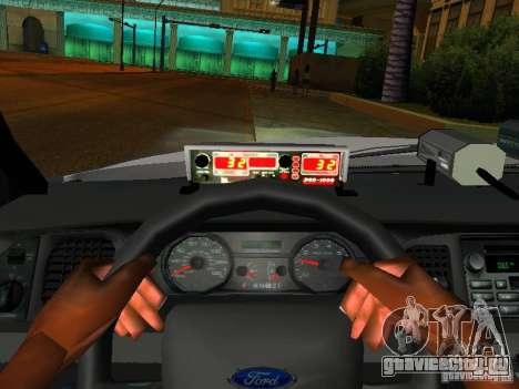 Ford Crown Victoria 2009 New York Police для GTA San Andreas вид снизу