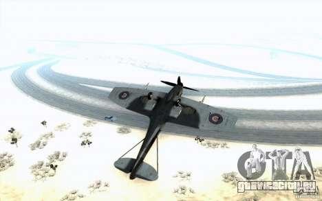 Spitfire для GTA San Andreas вид изнутри