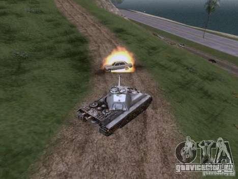 Pz VII Tiger II VIB Королевский Тигр для GTA San Andreas вид сзади