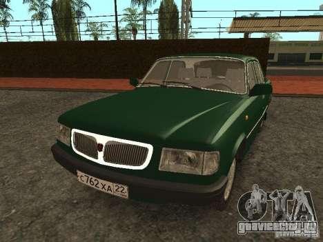 ГАЗ 3110 v.2 для GTA San Andreas