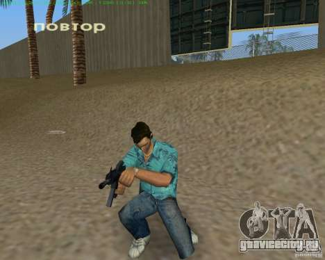 М4 из Counter Strike Source для GTA Vice City четвёртый скриншот