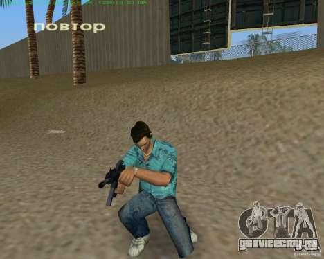 М4 из Counter Strike Source для GTA Vice City четвёртый скриншот
