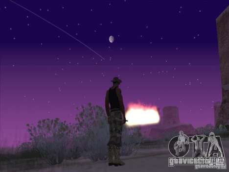 Огненный меч для Си Джея для GTA San Andreas второй скриншот