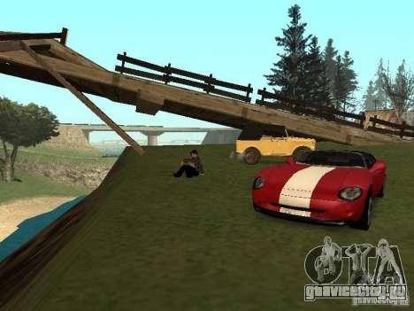 Спеши любить для GTA San Andreas второй скриншот