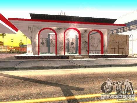 Мечеть и анимация Намаза для GTA San Andreas
