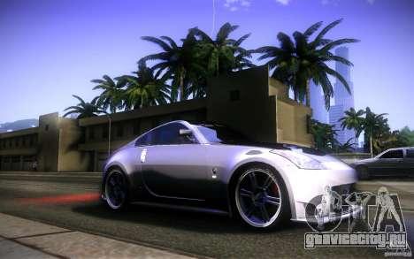Nissan 350Z Fairlady для GTA San Andreas вид снизу