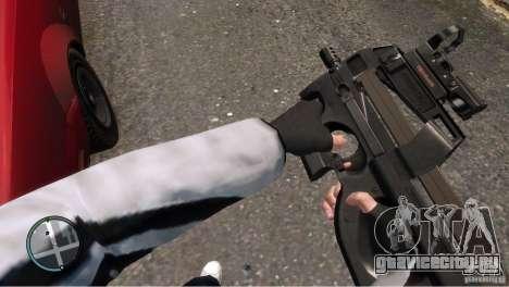 FN P90 для GTA 4