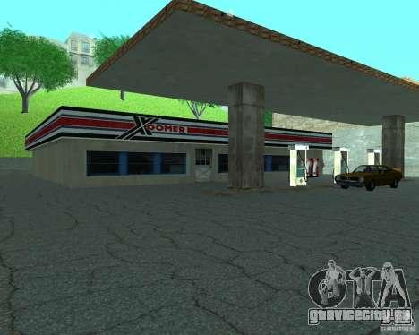 New Xoomer.Новая заправка. для GTA San Andreas второй скриншот