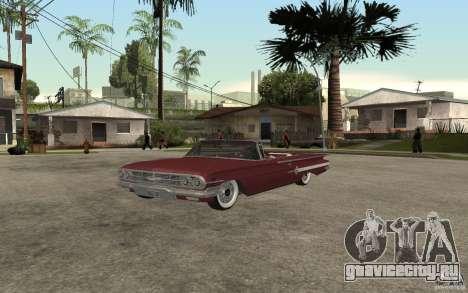 Chevrolet Impala 1960 для GTA San Andreas