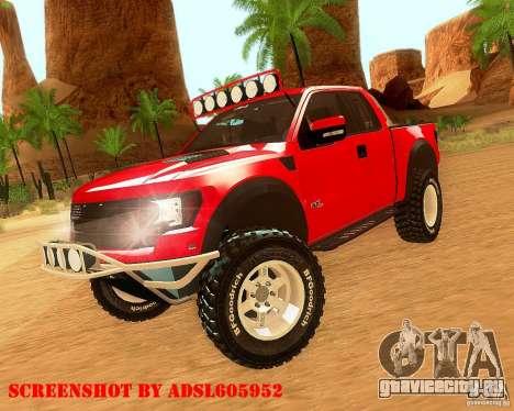 Ford F150 2011 SVT RapTor для GTA San Andreas вид сзади слева