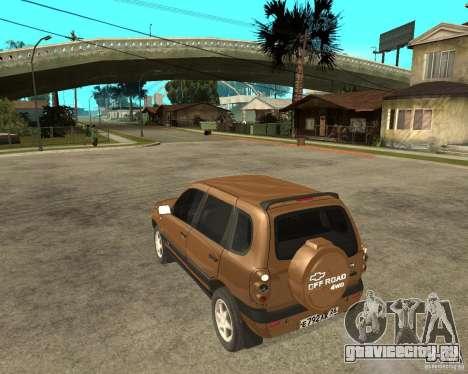 CHEVROLET NIVA Version 2.0 для GTA San Andreas вид слева