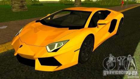 Lamborghini Aventador LP 700-4 для GTA Vice City вид изнутри