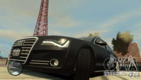 Audi A8 V8 FSI для GTA 4 вид сбоку