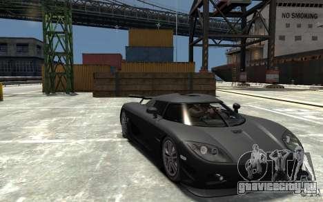 Koenigsegg CCXR Edition V1.0 для GTA 4 вид сзади