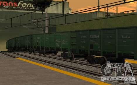 ЖД мод II для GTA San Andreas десятый скриншот