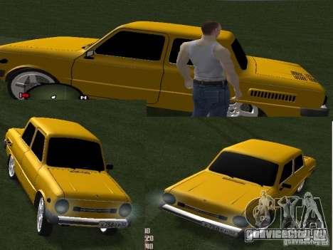 ЗАЗ 968 для GTA San Andreas вид справа