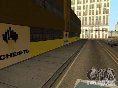 Новые текстуры автозаправки для GTA San Andreas четвёртый скриншот