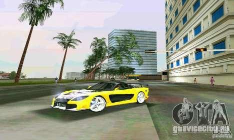 Mazda RX7 VeilSide для GTA Vice City вид сзади слева