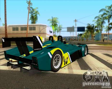 Caterham Lola SP300R для GTA San Andreas вид слева