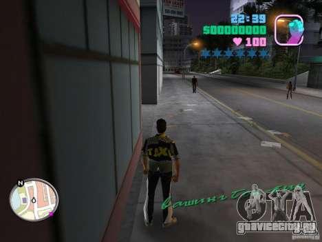 Пак новых скинов для GTA Vice City одинадцатый скриншот