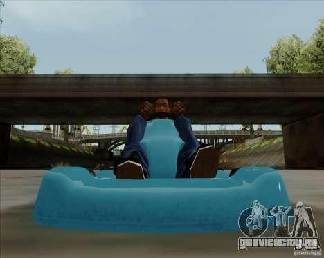 Kart для GTA San Andreas вид справа