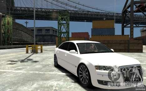 Audi A8L W12 Quattro для GTA 4 вид сзади