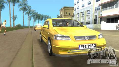 Opel Astra G для GTA Vice City
