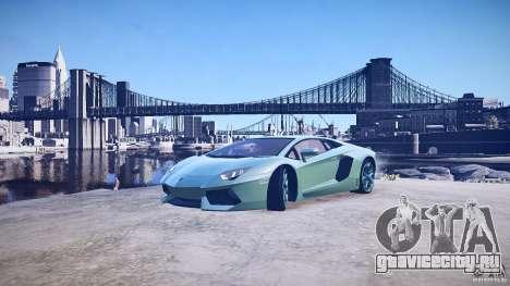 Lamborghini Aventador LP700-4 v1.0 для GTA 4 колёса