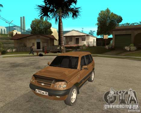 CHEVROLET NIVA Version 2.0 для GTA San Andreas